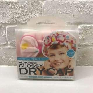 Microfiber Dry Cap