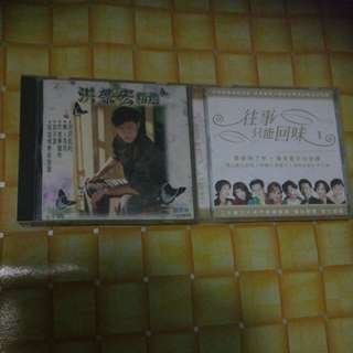 Chinese cd songs ( Each cd sell $4)