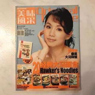 Feminine Oriental Cuisine Magazine