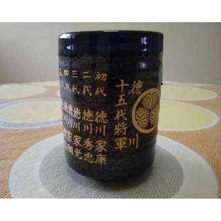 德川十五代将军 Japan Tokugawa Shoguns Cup