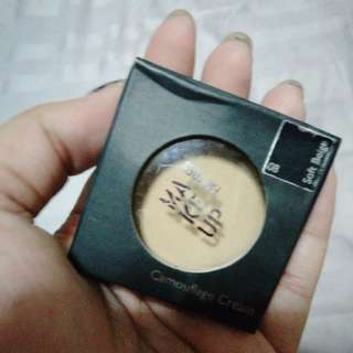 Make Up Factory Concealing Cream