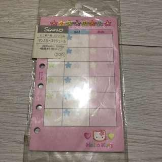 絕版Hello kitty schedule