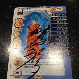 Autographed Dragon Ball Z card custom. With COA