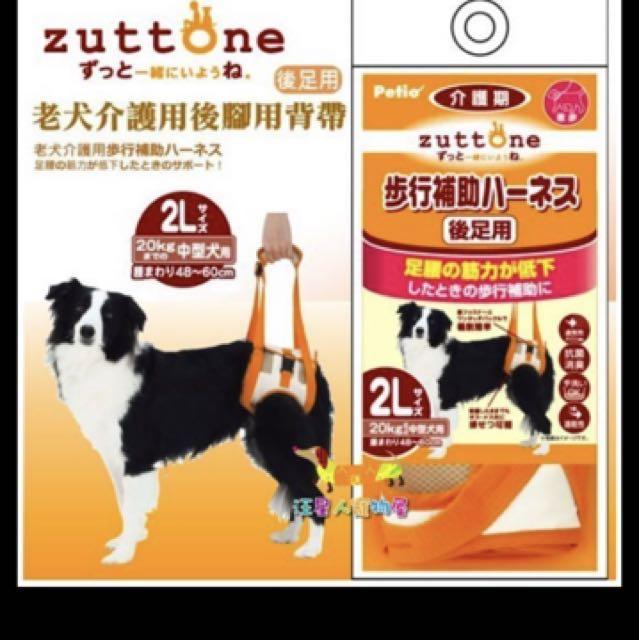 高齡老犬介護用-步行輔助胸背帶(後腳)」