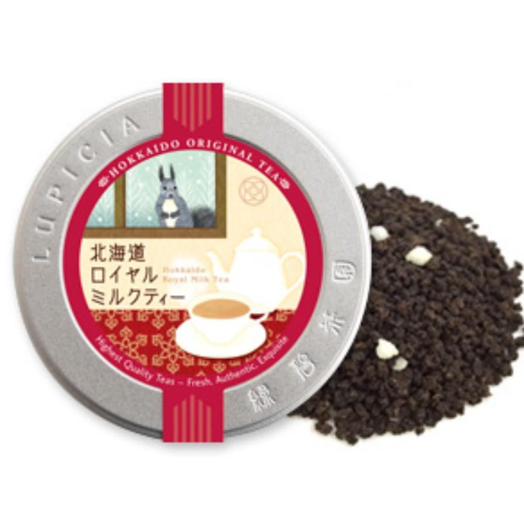 [現貨]日本 Lupicia 綠碧茶 皇家牛奶茶 北海道限定 50g