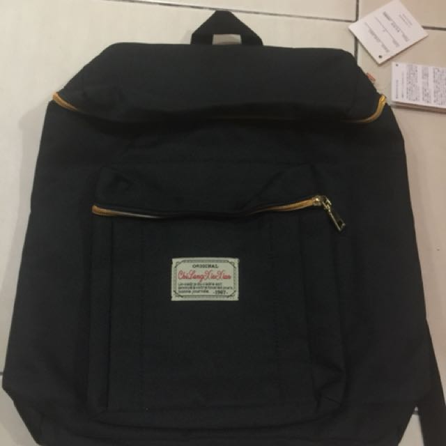 Back bag from korean