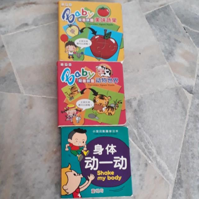Children's Books x3