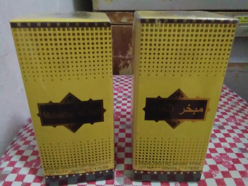 Cosmo Perfume