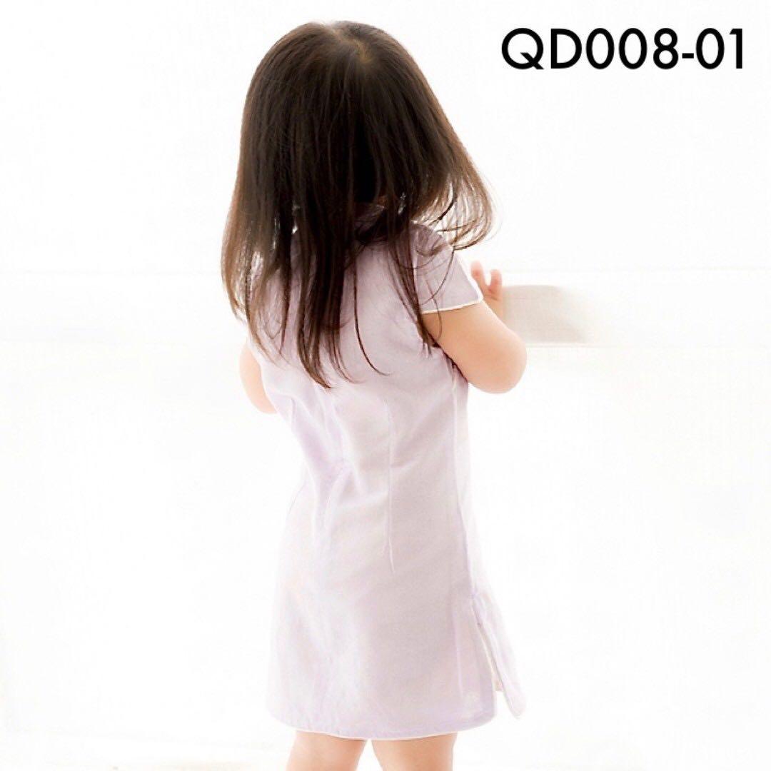 ✩Instock✩ All Time Classy Cheongsam Dress - QD