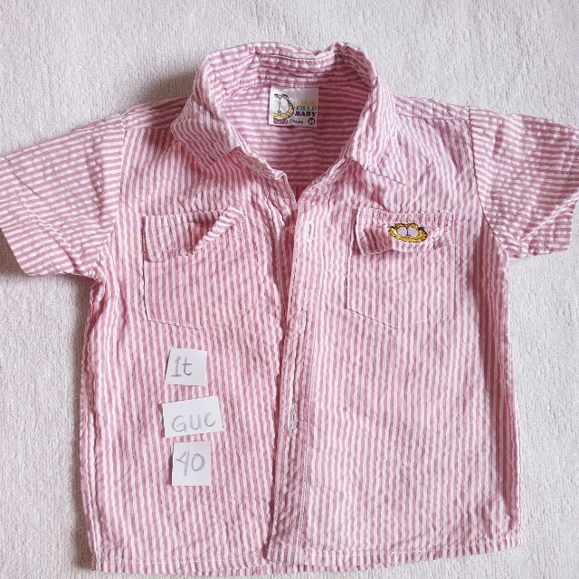 Polo for baby