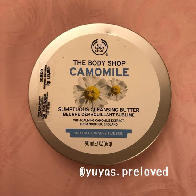 Preloved The Body Shop Camomile Cleansing Butter
