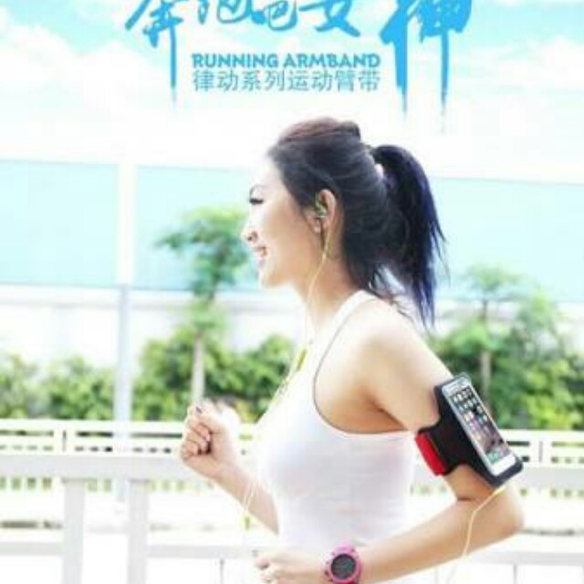 Remax Sport Armband