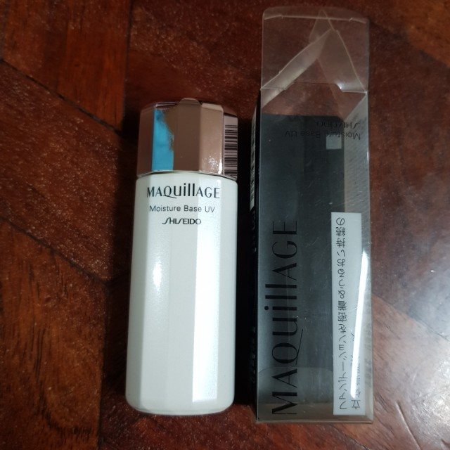 Shiseido Maquillage moisture base
