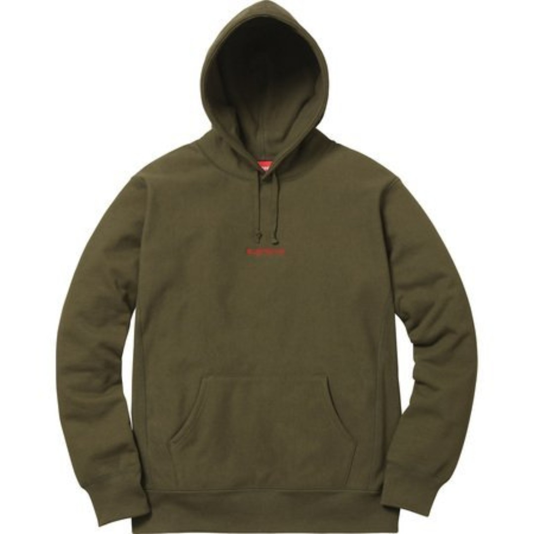 Supreme Compact Logo Hooded 軍綠M