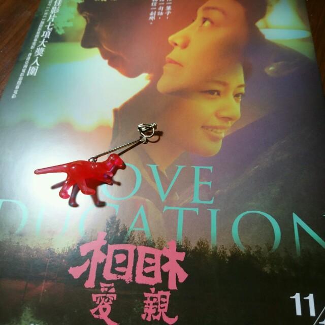 vacanza粉紅恐龍夾式耳環 #新春八折