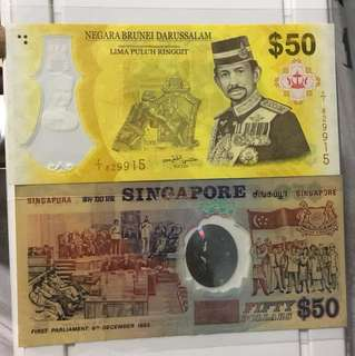 Singapore & Brunei Polymer 50 Dollar Notes