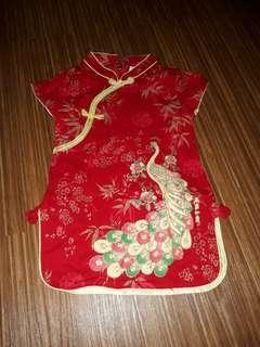 Dress chongsam