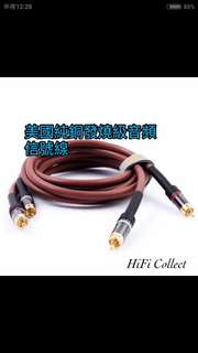 American copper high end class  RCA signal audio line 1.5meter
