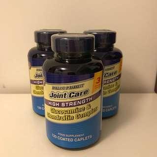 Holland & Barrett 葡萄糖胺加軟骨素