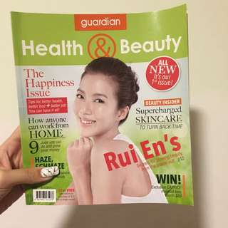 Rui En Guardian Magazine