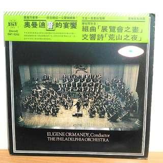 🚚 尤金.奧曼迪 奧曼迪音的宴饗 古典樂 魔棒 黑膠 唱片 唱盤 聲美唱片