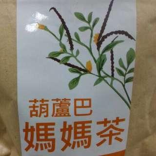 葫蘆巴媽媽茶