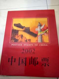 Vintage 2002 Postage Stamps of China