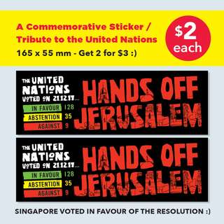 HANDS OFF JERUSALEM. Commemorative Sticker. Available Now, Alhamdulillah