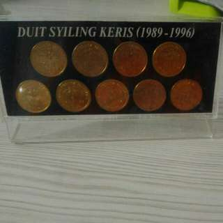 "Malaysian ""Syiling Keris"" RM1 1989 - 1996"