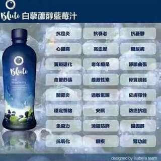 每天Bluti 藍莓汁優質 改善👀視力