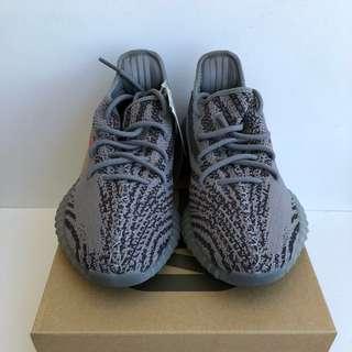 Adidas Yeezy Boost 350 V2 Beluga 2.0 Size US 8 BRAND NEW