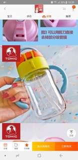 Water Bottle( glass )