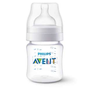 Philips Avent Classic+ PA baby bottle SCF452/27 Twin Pack