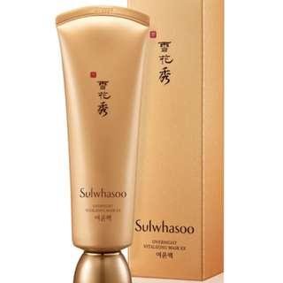Sulwhasoo Overnight Vitalizing Mask  (120ml)