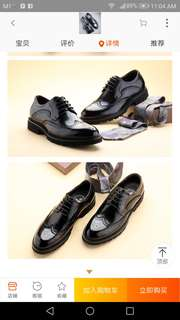 Blai Hilton brogue leather shoes