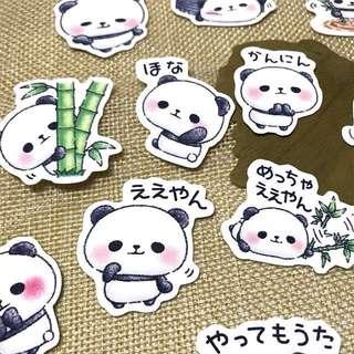 Panda stickers 🐼 (set of 35)