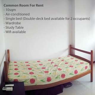 Room for rent at Khatib/Yishun