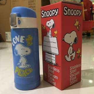 Snoopy stainless steal vacuum flask (200ml)