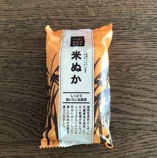 Natural Rice Bran Soap