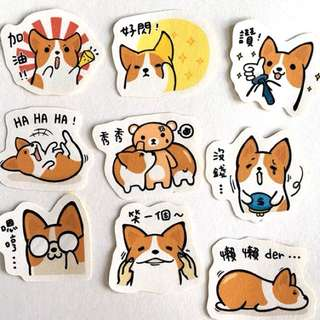 Corgi stickers🐕 (set of 40)