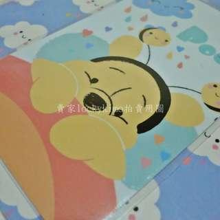 【小熊維尼 小雨了 iPASS 一卡通 空卡】蜜蜂 維尼熊 Winnie POOH 蜂蜜 雲 非 icash 非 悠遊卡