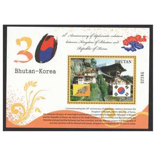 BHUTAN 2017 DIPLOMATIC RELATIONS WITH KOREA (TEMPLES) MINIATURE SHEET OF 1 STAMP IN MINT MNH UNUSED CONDITION