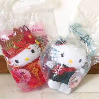 Hello Kitty Dear Daniel McDonalds Chinese Wedding Dolls