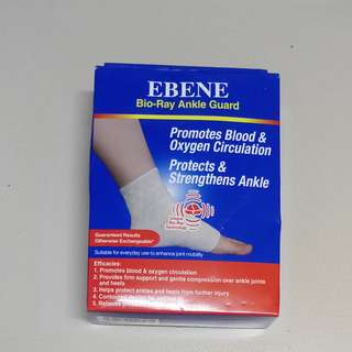 Ebene Bio-Ray Ankle Guard (Size L: 21.6-23.0CM)