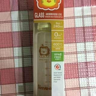 小獅王 超輕鑽標準玻璃大奶瓶