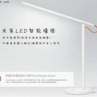 Xiaomi / Mi Smart LED Table Lamp