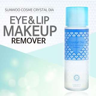 CRYSTAL DIA Eye & Makeup Remover  IN STOCK!