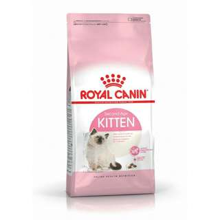 Royal canin kitten free delivery