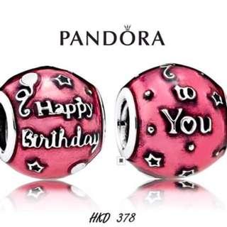 Brand new Pandora birthday celebration charm