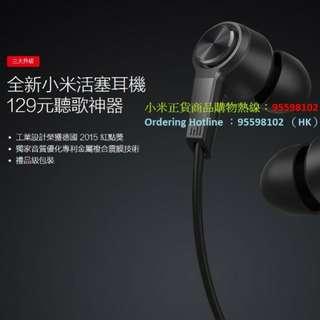 Xiaomi 小米 Premium Piston Hand-free Earphones